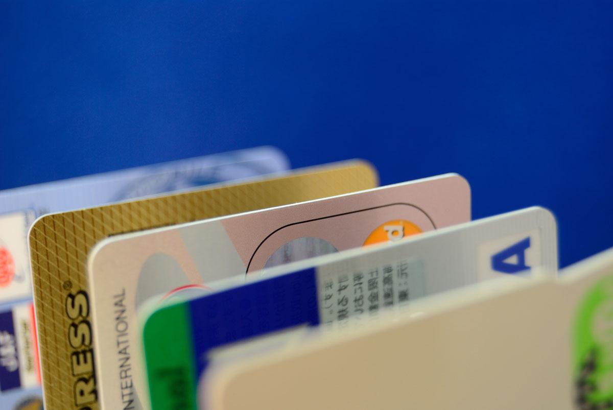 ポイントカードとクレジットカード