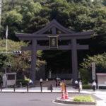 日枝神社山王鳥居