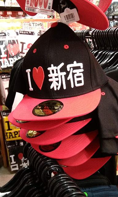 """ドン・キホーテの""""新宿""""ネーム入り帽子"""