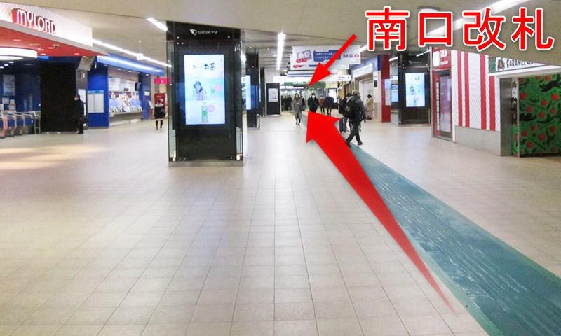 新宿の京王新線・都営新宿線からJR新宿駅「南口改札」への乗り換え方法