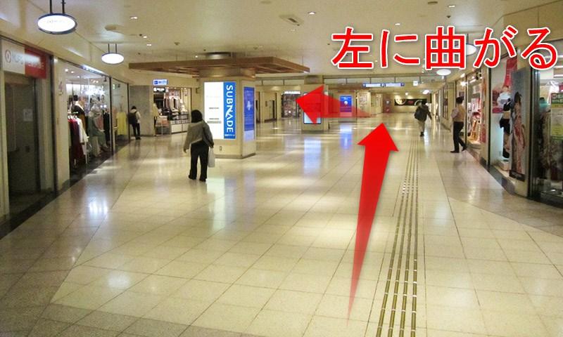 乗換》西武新宿駅からJR新宿駅への行き方!地上2ルートと地下ルート