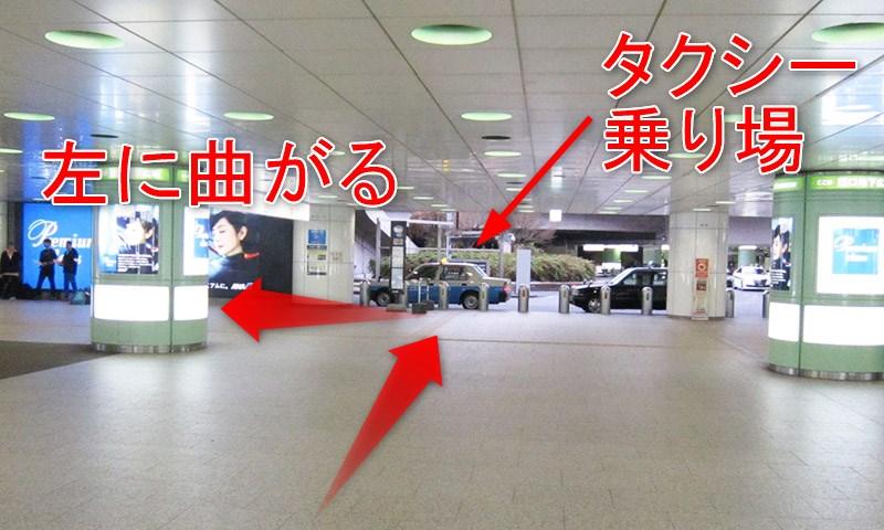 JR新宿駅「西口改札」から京王新線・都営新宿線への乗り換え方法