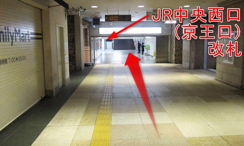 新宿の京王新線・都営新宿線からJR新宿駅「JR中央西口(京王口)改札」への乗り換え方法