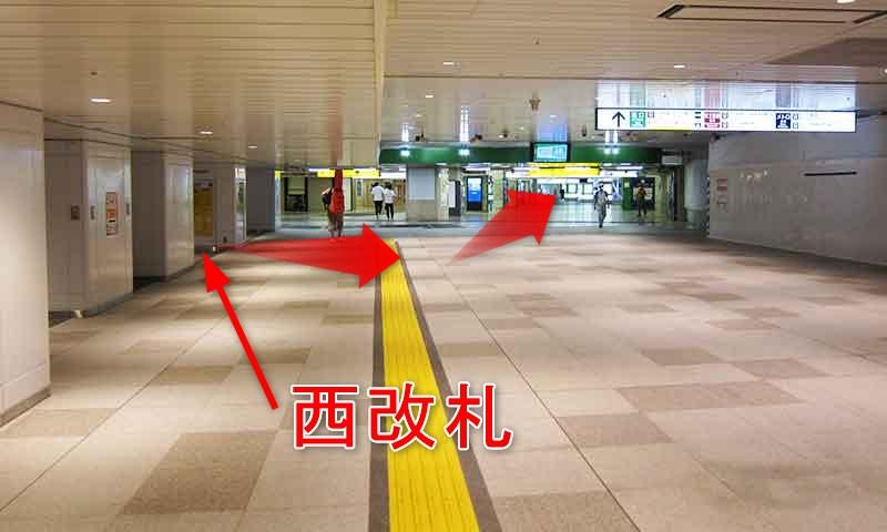JR新宿駅西口地下待ち合わせの定番!西口交番前への行き方