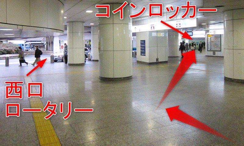 新宿の京王新線・都営新宿線からJR新宿駅「西口改札」への乗り換え方法