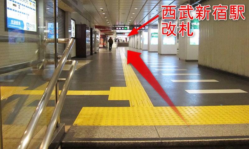 乗換》JR新宿駅から西武新宿駅への行き方!地上2ルートと地下ルート