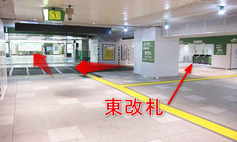 JR新宿駅待ち合わせ場所の定番!東口交番前への行き方