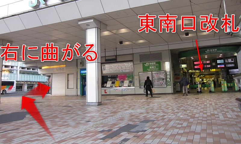 JR新宿駅 東口から東南口改札前を経由し、南口改札前までの行き方