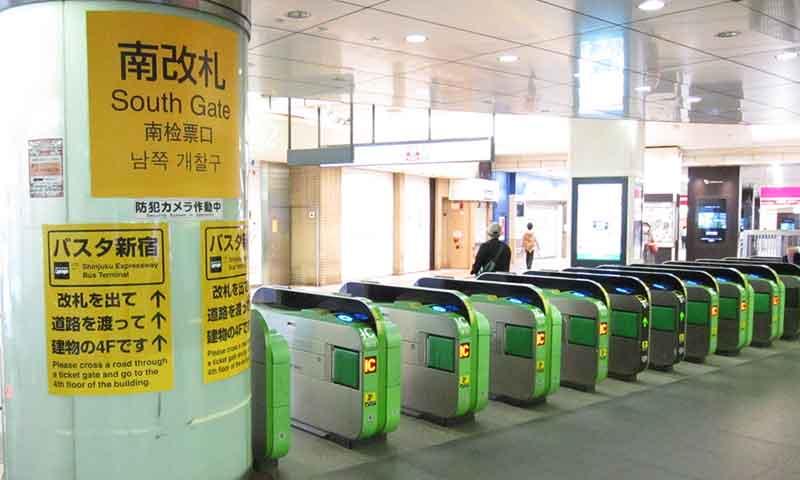 JR新宿駅で山手線や中央線等から南改札(旧南口改札)までの行き方