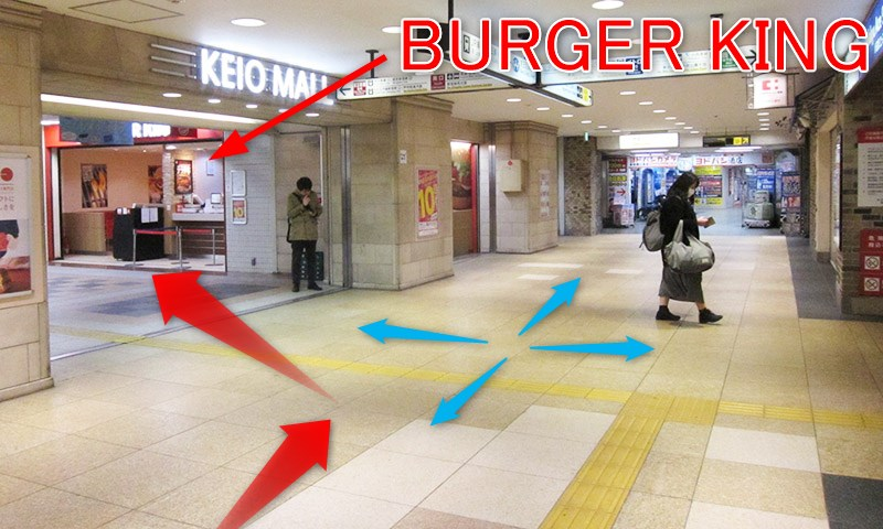 JR新宿駅中央西口改札からBURGER KING(バーガーキング)への行き方