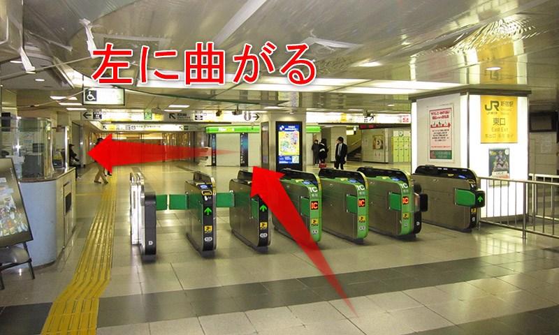 乗換》JR新宿駅西口・東口から都営大江戸線新宿西口駅への行き方
