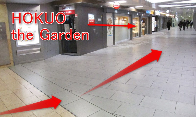 JR新宿駅西口改札からHOKUO the Garden新宿西口店の行き方