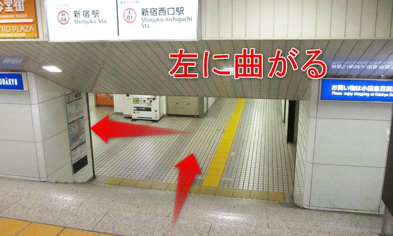 JR新宿駅西口改札からサンマルクカフェ西新宿メトロ店への行き方