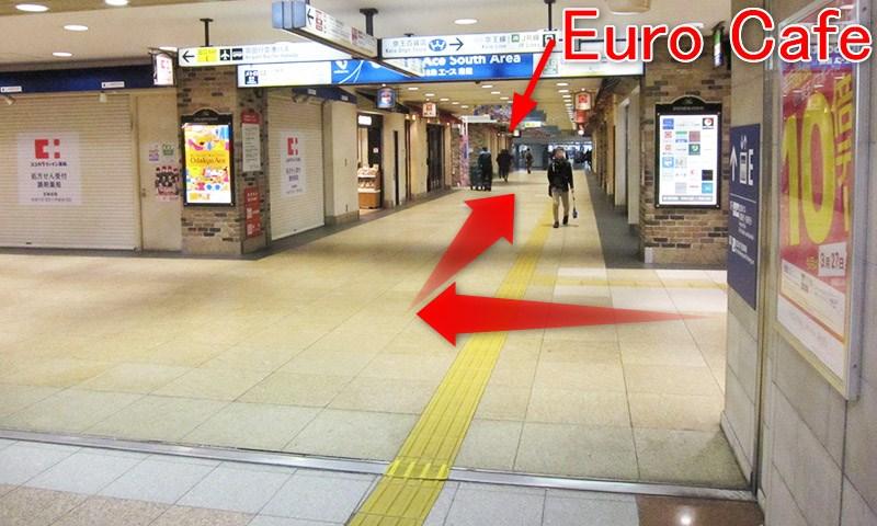 JR新宿駅中央西口改札からEuro Cafe(ユーロ カフェ)への行き方