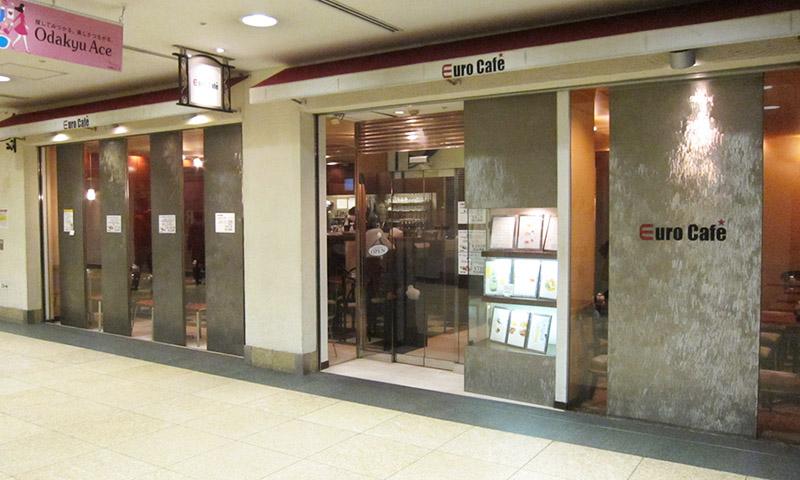 JR新宿駅 西口改札に近いカフェやお店