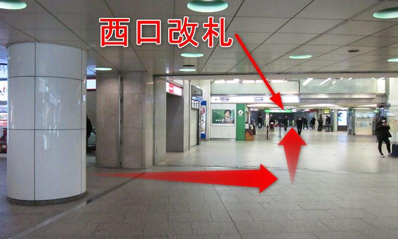 乗換》都営大江戸線新宿西口駅からJR新宿駅西口・東口への行き方