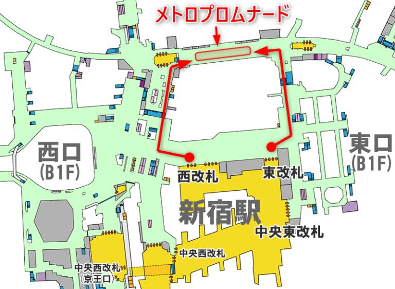 JR新宿駅改札からメトロプロムナード(イベントスペース)への行き方