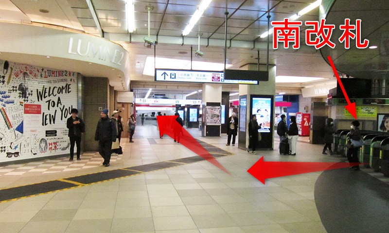 JR新宿駅南口の南改札前