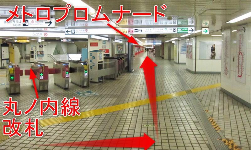 大江戸線新宿西口駅からメトロプロムナード(広告地下通路)への行き方