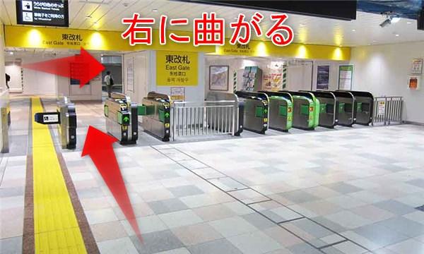 JR新宿駅東口の東改札