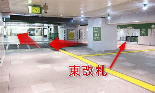 JR新宿駅東口の東改札前