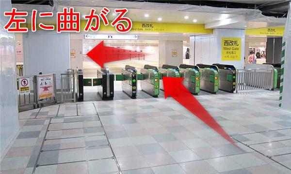 JR新宿駅西口の西改札