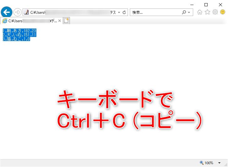 メモ帳で文字コードの確認・変更と文字化けの変換方法!初心者必見