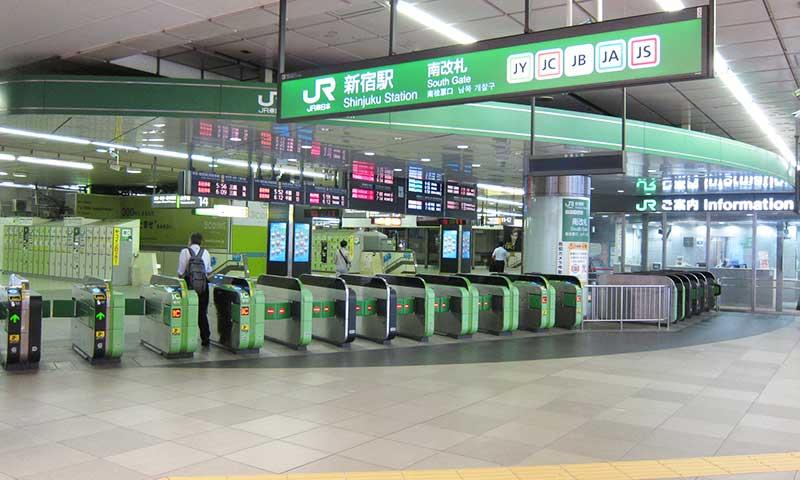 新宿駅】京王新線・都営新宿線からJR線(南口、西口)への乗り換え方法