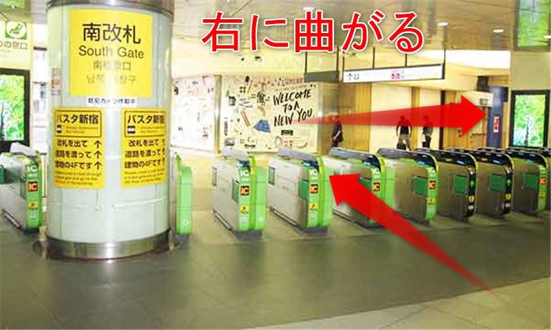 JR新宿駅から京王新線・都営新宿線への2+1つの乗り換え方法